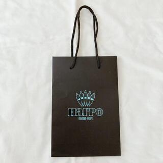 ロンハーマン(Ron Herman)のharpo ハルポ ショッピングバッグ ショッパー ショップ袋(ショップ袋)