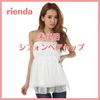 リエンダ(rienda)の未使用 美品❤️rienda リエンダ シフォン チューブ ベアトップ(ベアトップ/チューブトップ)
