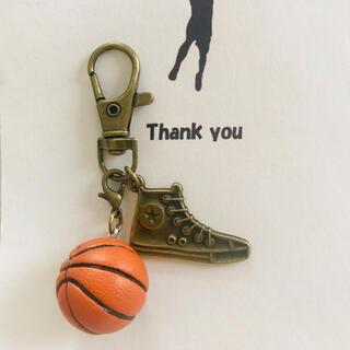 バスケットボールシューズ付きキーホルダー(バスケットボール)