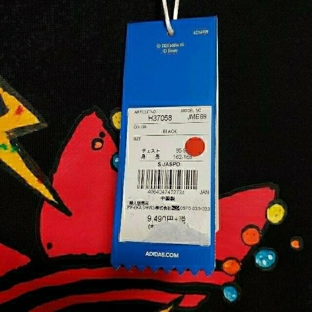 adidas(アディダス)の新品未使用品 adidas ミッキーマウス Disney トレーナー スウェット メンズのトップス(スウェット)の商品写真