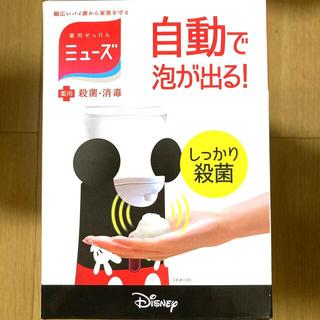 Disney - 新品★限定ミッキー ミューズ ノータッチ泡ハンドソープディスペンサー