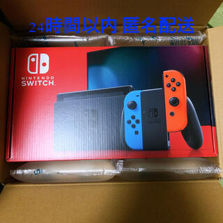 Nintendo Switch - 【新品】 Nintendo Switch ネオン 任天堂 本体 スイッチ 任天堂