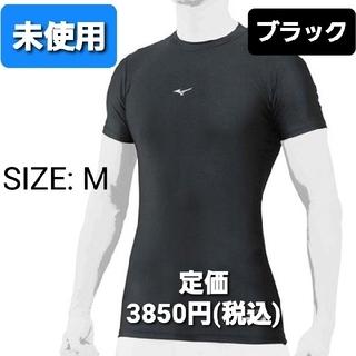 ミズノ(MIZUNO)の未使用 野球 アンダーシャツ 半袖 M(ウェア)