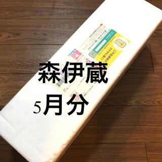 森伊蔵 送料込み 未開封(焼酎)