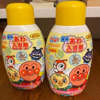 BANDAI - 〈バンダイ〉薬用あわ入浴剤2本セット