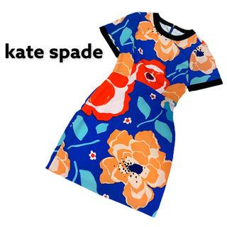 ケイトスペードニューヨーク(kate spade new york)の【廃盤】ケイトスペード 花柄 デザイン ワンピース 0 S マルチカラー 美品(ひざ丈ワンピース)