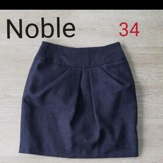 ノーブル(Noble)のノーブル スカート(ひざ丈スカート)