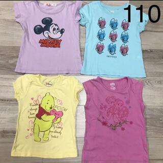 ユニクロ(UNIQLO)のTシャツ110まとめ売り(Tシャツ/カットソー)
