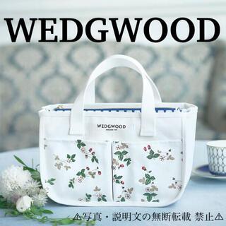 WEDGWOOD - ⭐️新品⭐️【WEDGWOOD】整理上手なトートバッグ★付録❗️
