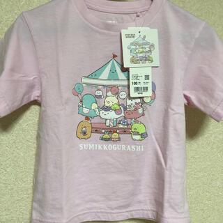 ユニクロ(UNIQLO)のユニクロ Tシャツ すみっコぐらし 100サイズ (Tシャツ/カットソー)