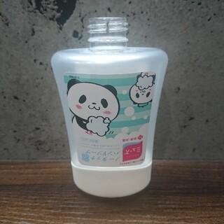【レア】ミューズ ノータッチ 詰め替えボトル 無限再利用 お買い物パンダ(ボディソープ/石鹸)