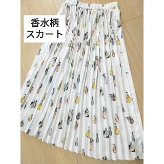 グリモワール(Grimoire)の【新品未使用】香水柄 プリーツスカート(ロングスカート)
