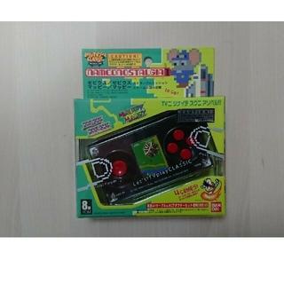 バンダイ(BANDAI)のLet's TVプレイ CLASSIC(家庭用ゲーム機本体)