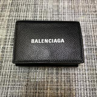 Balenciaga - バレンシアガ ミニウォレット