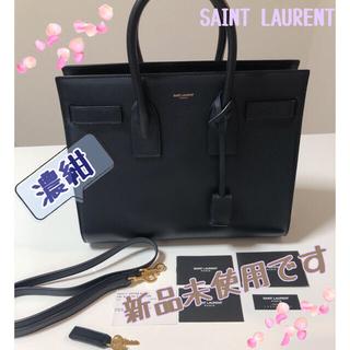 Saint Laurent - ✿新品未使用✿SAINT LAURENT/サックドジュール スモール ネイビー