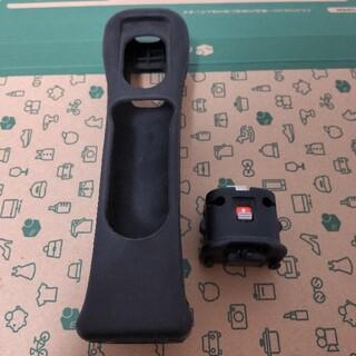 ウィー(Wii)のWiiリモコン用 モーションプラス付ジャケット 黒(家庭用ゲーム機本体)