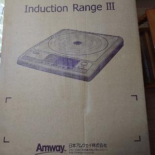 アムウェイ(Amway)のアムウェイ インダクションレンジⅢ(IHレンジ)