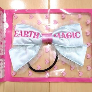 アースマジック(EARTHMAGIC)の即購入🆗💕 完売、ヘアゴム、水色(その他)