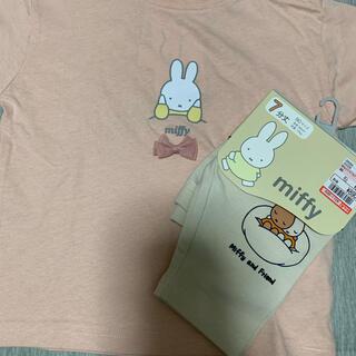 シマムラ(しまむら)のミッフィー Tシャツ レギンス セット 90 しまむら(Tシャツ/カットソー)