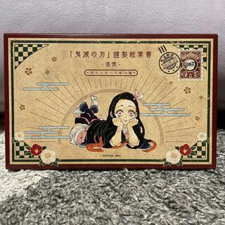 鬼滅の刃 謹製絵葉書 -追憶-(写真/ポストカード)
