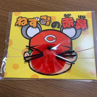 ヒロシマトウヨウカープ(広島東洋カープ)のねずみ カープ(応援グッズ)