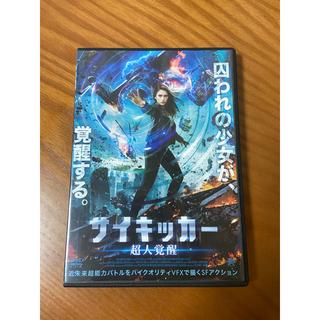 アルバトロス(ALBATROS)の【美品】サイキッカー 超人覚醒 DVD(外国映画)