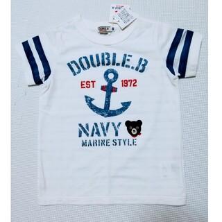 ダブルビー(DOUBLE.B)のダブルB ミキハウス Tシャツ 新品 100(Tシャツ/カットソー)