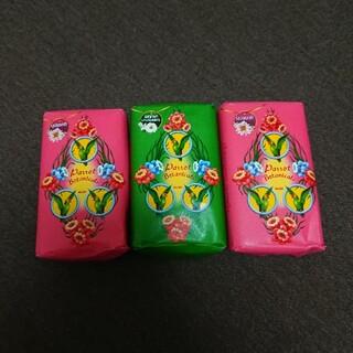 パロットボタニカル石鹸 3個セット(ボディソープ/石鹸)