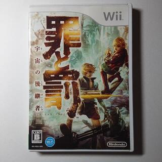 ウィー(Wii)の罪と罰 宇宙(そら)の後継者 Wii(家庭用ゲームソフト)