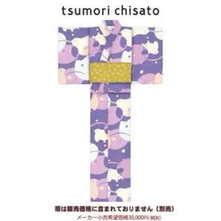 ツモリチサト(TSUMORI CHISATO)のツモリチサト 浴衣&帯セット(浴衣)