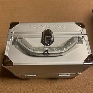 レイジースーザン(LAZY SUSAN)の【LAZY SUSAN】新品未使用 レイジースーザンのメイクボックス(メイクボックス)