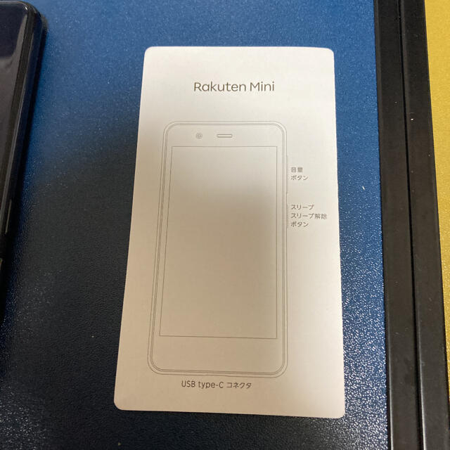 Rakuten(ラクテン)のRakuten mini C330 本体セット ブラック スマホ/家電/カメラのスマートフォン/携帯電話(スマートフォン本体)の商品写真