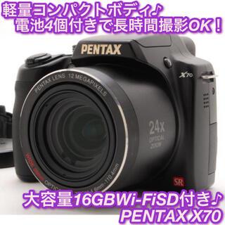 ペンタックス(PENTAX)の★カッコいい見た目♪24倍ズームで超望遠撮影OK!☆ペンタックス X70★(コンパクトデジタルカメラ)