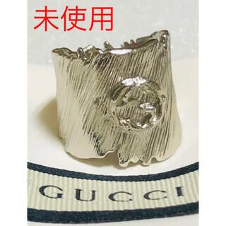グッチ(Gucci)のGUCCI グッチ インターロッキング 16号 メタル リング 指輪  極美品(リング(指輪))