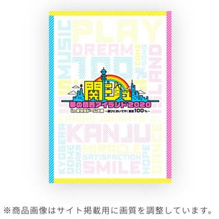 ジャニーズジュニア(ジャニーズJr.)のMステ 関ジュ DVD (男性アイドル)