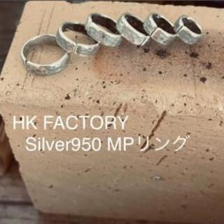 Silver950 MPリング トロンボーン/バストロンボーン(トロンボーン)