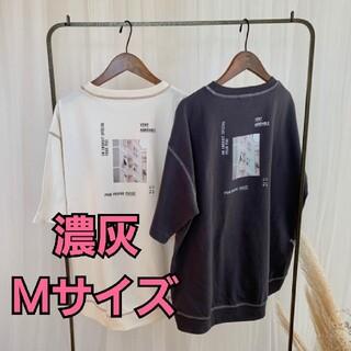 シマムラ(しまむら)のしまむら terawear TRAビハイステッチ Tシャツ  てらさん Mサイズ(Tシャツ(半袖/袖なし))