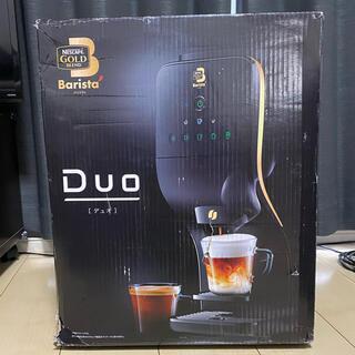 ネスレ(Nestle)のコーヒーメーカー ネスカフェ ゴールドブレンド バリスタDUO ブラック(コーヒーメーカー)