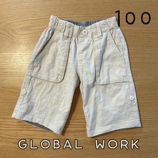GLOBAL WORK - GLOBAL WORK グローバルワーク ハーフパンツ 男の子 90~100