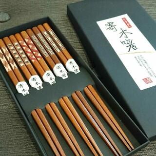 寄木箸5本セット