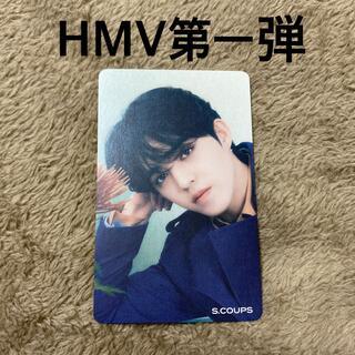 セブンティーン(SEVENTEEN)のSEVENTEEN セブチ ひとりじゃない トレカ HMV エスクプス(K-POP/アジア)