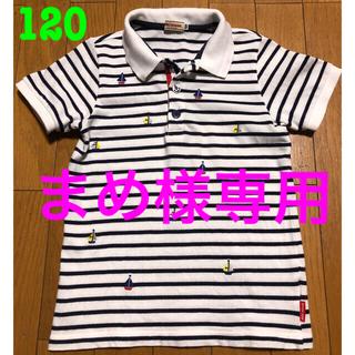 mikihouse - ミキハウス マリン ポロシャツ ヨット柄刺繍 120cm
