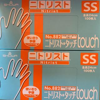 ショーワ(SHOWA)のニトリストss 2箱(手袋)