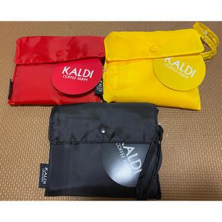 カルディ(KALDI)のカルディ エコバッグ 3点セット⭐︎(エコバッグ)