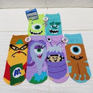 ディズニー(Disney)のモンスターズインク靴下 3足セット 23~25cm(ソックス)