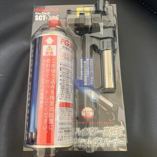 ガストーチGEN SCT-530 新品未使用(調理器具)