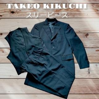 タケオキクチ(TAKEO KIKUCHI)のタケオキクチ 3 スリーピース スーツ(セットアップ)