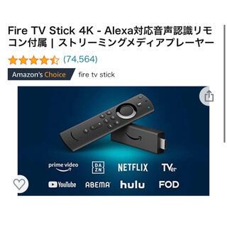 Amazon Fire TV Stick 4K(その他)