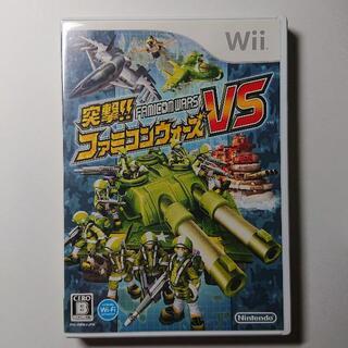 ウィー(Wii)の突撃!! ファミコンウォーズVS Wii(家庭用ゲームソフト)