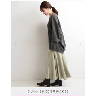 IENA - 【新品】ロングスカート  フレアスカート